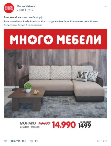 где лучше продвигать мебельный бизнес Много мебели