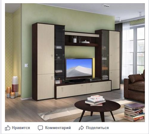 где лучше продвигать мебельный бизнес «Фейсбук» – реакции нет