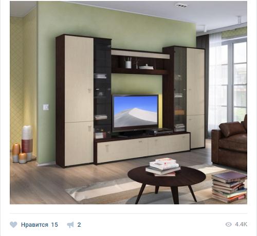 где лучше продвигать мебельный бизнес «ВКонтакте» – 15 лайков