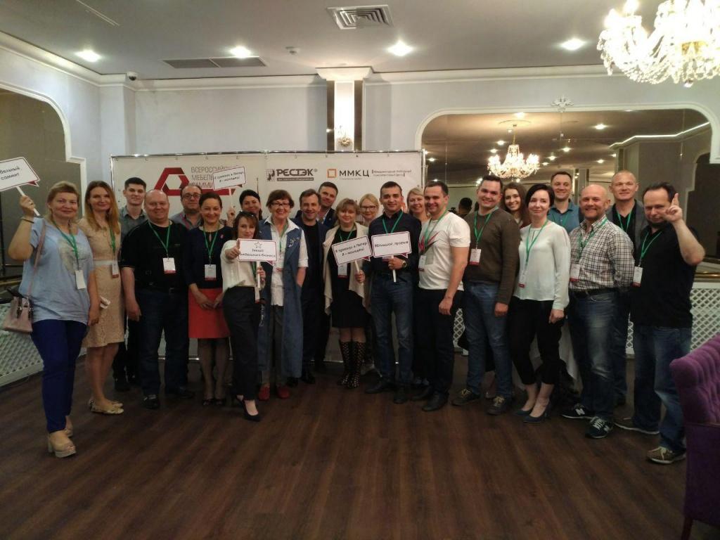 Х Всероссийский мебельный Саммит Большой прорыв 2018 Мебельные люди