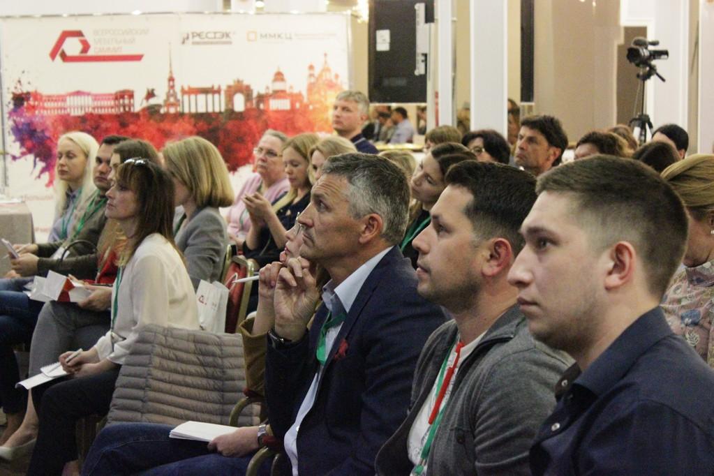 Х Всероссийский мебельный Саммит Большой прорыв 2018 Фотозона 31