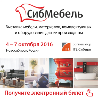 380x380_Furniture_2016+ticket_стат.jpg