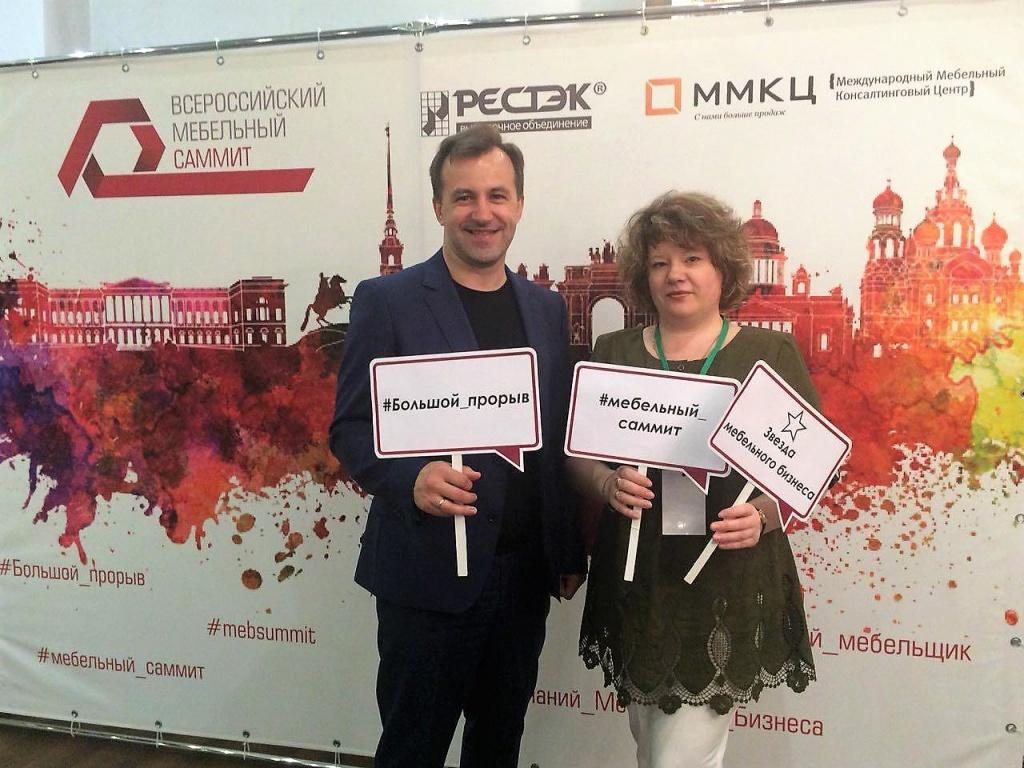 Х Всероссийский мебельный Саммит Большой прорыв 2018 Фотозона 20