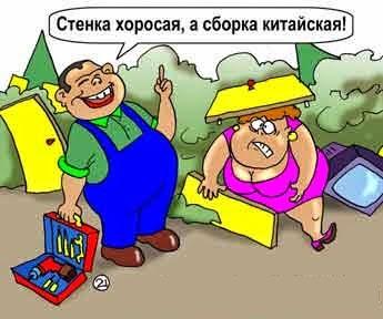 Почему на мебельном рынке России, СНГ нет брендов, которые были бы известны каждому покупателю