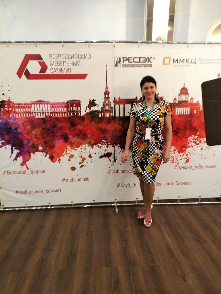 Х Всероссийский мебельный Саммит Большой прорыв 2018 Фотозона 15