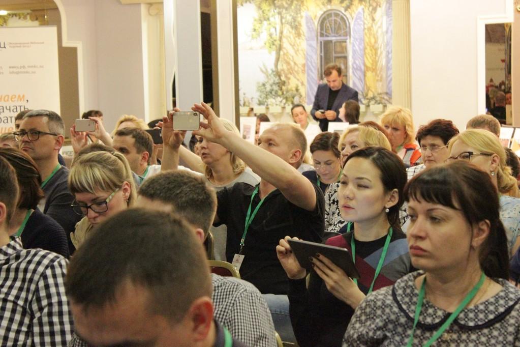 Х Всероссийский мебельный Саммит Большой прорыв 2018 Фотозона 28