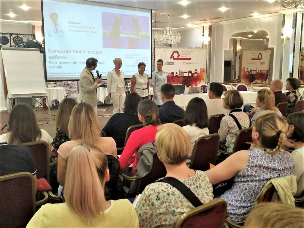 Мега-тренинг для продавцов и администраторов в Петербурге. Ведущие